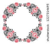 beautiful card with a round... | Shutterstock . vector #1227314695