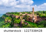 A Landscape View Of Chittorgarh ...