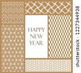 japanese pattern template... | Shutterstock .eps vector #1227344938
