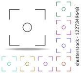 focus icon. elements of... | Shutterstock . vector #1227349648