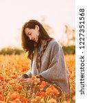beautiful brunette young woman... | Shutterstock . vector #1227351568