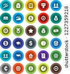 white solid icon set  graduate... | Shutterstock .eps vector #1227359218