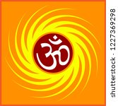 aum  om  the holy motif design... | Shutterstock .eps vector #1227369298
