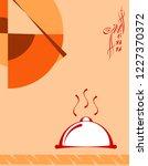 menu card design template... | Shutterstock .eps vector #1227370372