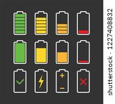 white battery charge indicator...
