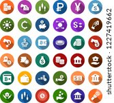 color back flat icon set  ... | Shutterstock .eps vector #1227419662