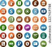 color back flat icon set   neo... | Shutterstock .eps vector #1227419788