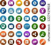 color back flat icon set  ... | Shutterstock .eps vector #1227419818