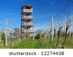 wooden watch tower in vineyards | Shutterstock . vector #12274438