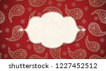 this is a textured paisley... | Shutterstock .eps vector #1227452512