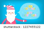 christmas background with santa ... | Shutterstock .eps vector #1227455122