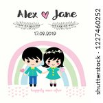 cute vector couple pastel color.... | Shutterstock .eps vector #1227460252