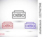 recorder vector icon | Shutterstock .eps vector #1227467548