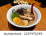japanese style noodle chashu... | Shutterstock . vector #1227472195