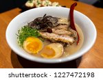 japanese style noodle chashu... | Shutterstock . vector #1227472198