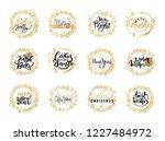 merry christmas festive... | Shutterstock .eps vector #1227484972