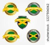 design label of made in jamaica | Shutterstock .eps vector #1227506062
