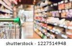empty green supermarket...   Shutterstock . vector #1227514948