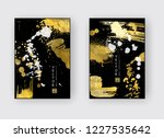 vector black  white and gold... | Shutterstock .eps vector #1227535642