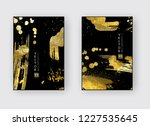 vector black and gold design... | Shutterstock .eps vector #1227535645