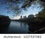 kobe town during autumn in... | Shutterstock . vector #1227537382