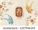 elegant lunar year design with... | Shutterstock .eps vector #1227546145