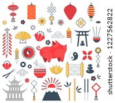 chinese new year set with pig... | Shutterstock .eps vector #1227562822