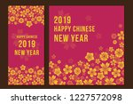 happy chinese new year 2019.... | Shutterstock .eps vector #1227572098