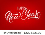 unique lettering happy new year ...   Shutterstock . vector #1227622102
