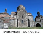 haghpat monastery in armenia | Shutterstock . vector #1227720112