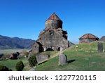 haghpat monastery in armenia | Shutterstock . vector #1227720115