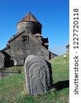 haghpat monastery in armenia | Shutterstock . vector #1227720118