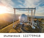 Dome Of Special Astrophysical...