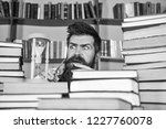man  scientist looks at... | Shutterstock . vector #1227760078