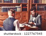 man in suit or journalist with... | Shutterstock . vector #1227767545