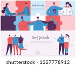 vector banner with the group of ...   Shutterstock .eps vector #1227778912