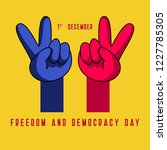 freedom and democracy day in... | Shutterstock .eps vector #1227785305