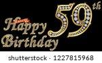 59 years happy birthday golden... | Shutterstock .eps vector #1227815968