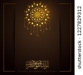 mawlid al nabi prophet muhammad'...   Shutterstock .eps vector #1227829312