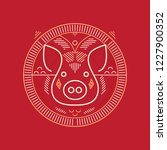 pig symbol design   line art... | Shutterstock .eps vector #1227900352