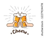 beer background concept for... | Shutterstock .eps vector #1227924478
