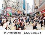 hong kong   09 november  2018   ... | Shutterstock . vector #1227930115
