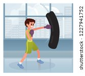 cute boy boxing in cartoon... | Shutterstock .eps vector #1227941752