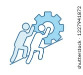 teamwork color icon. team.... | Shutterstock .eps vector #1227941872