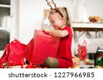 cute super excited young girl... | Shutterstock . vector #1227966985