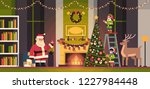 santa claus with elves on... | Shutterstock .eps vector #1227984448