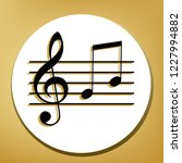 music violin clef sign. g clef... | Shutterstock .eps vector #1227994882