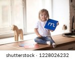 funny toddler with down... | Shutterstock . vector #1228026232