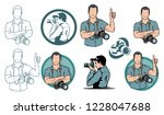 young photographer ... | Shutterstock .eps vector #1228047688