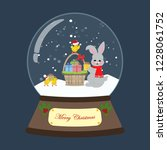 christmas snow globe with... | Shutterstock . vector #1228061752